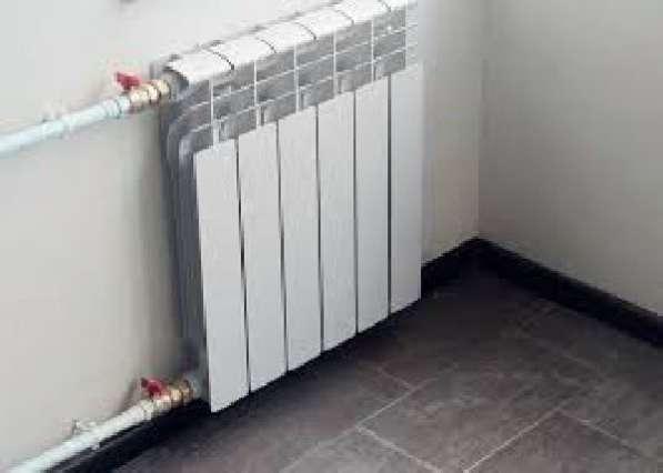 Отопление водопровод