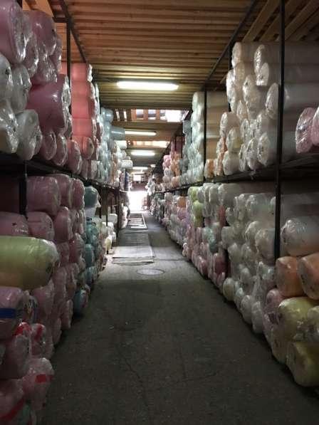 Сдам склад, 700 кв. м, м. Бухарестская