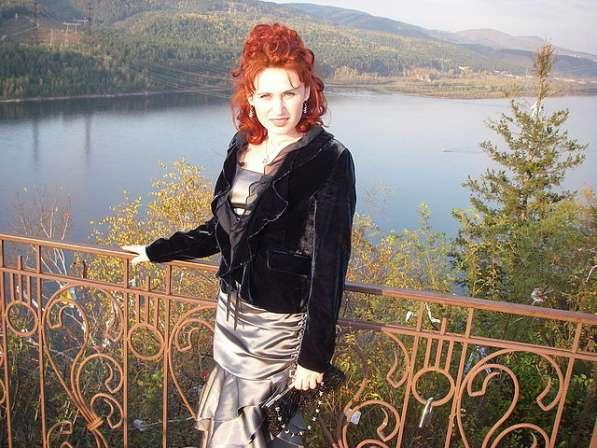 Ольга, 40 лет, хочет пообщаться