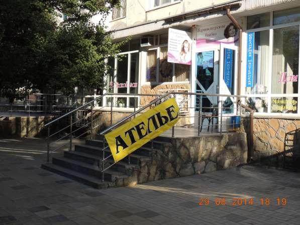 Ателье для Вас в Анапе