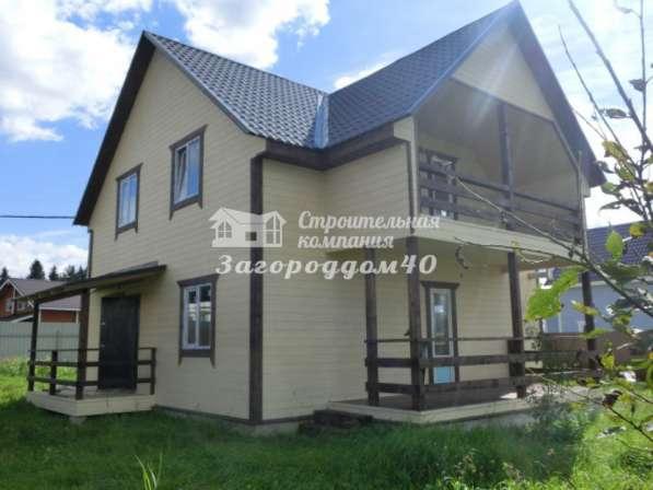 Куплю дом по Киевскому шоссе недорого, ИЖС