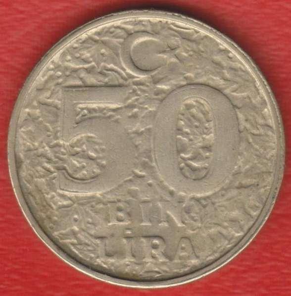 Турция 50000 лир 2000 г.