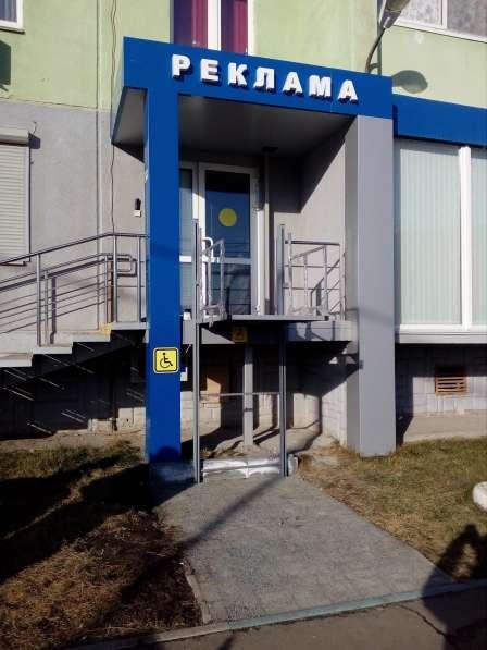 """Вертикальный подъемник для инвалидов, """"пту 001"""" в Челябинске"""