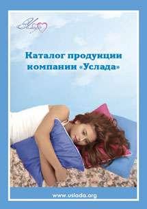 Анатомическая подушка Асония
