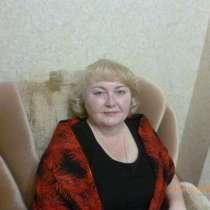 Надежда, 58 лет, хочет пообщаться, в Омске