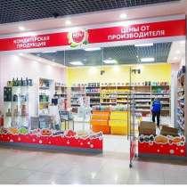 Продажа Готового Бизнеса!!, в Ростове-на-Дону