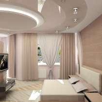 Ремонт квартир в Чехове, в Чехове