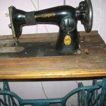 Швейная машина, в Саратове