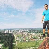 Support, 37 лет, хочет познакомиться, в Москве