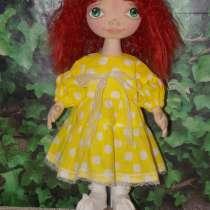 Кукла, в г.Таганрог