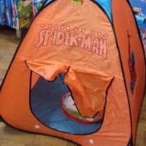 Детская уютная палатка, в Краснодаре