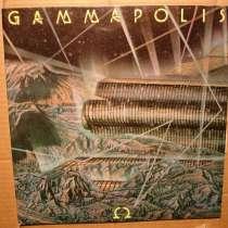 Пластинка виниловая Omega – Gammapolis, в Санкт-Петербурге