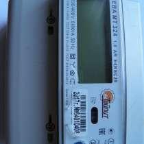 Продаю электрический счетчик трёхфазный двухтарифный, в г.Анапа
