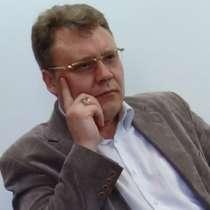 Юрист/Адвокат, в Москве