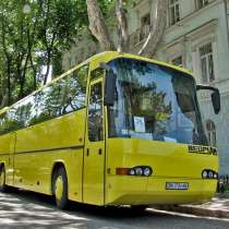 Заказ автобусов Одесса. Пассажирские перевозки в Одессе, в г.Одесса