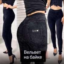 Леггинсы новые, в Барнауле