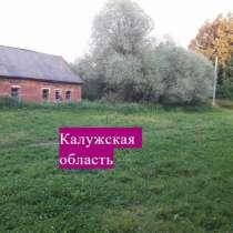 Участок 14 сот. (ИЖС) Калужская область., в Москве