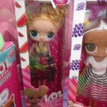 Куклы Лол, в Смоленске