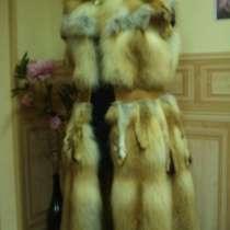 Ремонт меховых изделий, в Москве