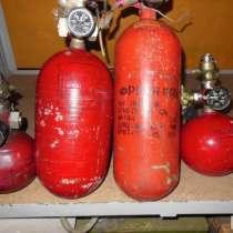 Вывезем реципиенты, баллоны-системы пожаротушения, в Москве