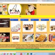 Продам готовые сайты, в Нижнем Тагиле