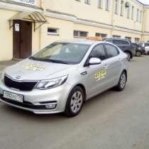 Водитель такси 50/50, в г.Санкт-Петербург