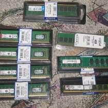 Продаю память DDR DDR2 DDR3 DDR4, в Ногинске