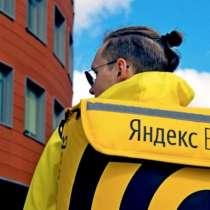 Курьер, в Москве