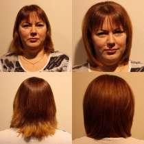 Объем волос прикорневой, в Екатеринбурге