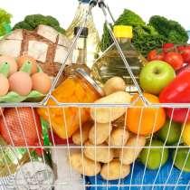 Продукты питания, в Видном