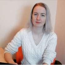 Логопед Сизенко Юлия Сергеевна, в Москве