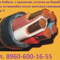 Куплю Куплю Кабель КВВГЭнг-LS 4х1, КВВГЭнг-LS, в Москве