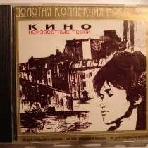 Кино – Неизвестные песни(CD), в Санкт-Петербурге