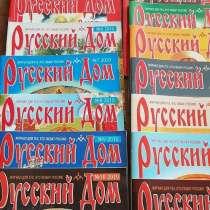 Журналы, в Видном