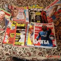 """Журналы """"Total football"""", в г.Калуга"""