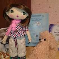 Куклы текстильные, в Новосибирске