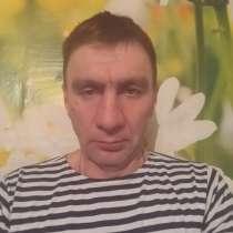 Андрей, 49 лет, хочет пообщаться, в Уфе