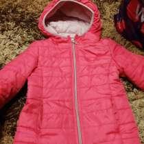 Куртка, в Мытищи
