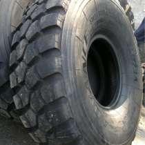 Шины 16.00 R20 Samson (Advance GL073A) EM TTF 18PR 173G, в Щелково