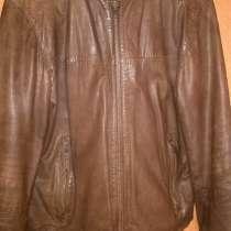 Куртка кожаная Tommy Hilfiger, в Санкт-Петербурге
