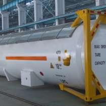 Танк-контейнер Т50 новый 52 м3 для СУГ (LPG), в Москве