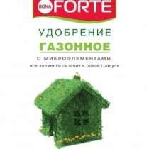 Газонное удобрение Bona Forte Газонное весна-лето, в Ростове-на-Дону