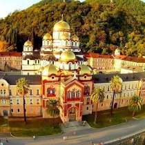 Паломнический тур в Абхазию с выездом из Минска, в г.Минск