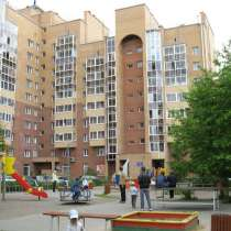 Обмен Красноярск на Сочи, в Красноярске