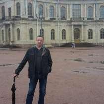 Алексей, 52 года, хочет познакомиться – Алексей, 52 года, хочет познакомиться, в г.Москва