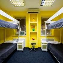 Хостел Барнаула с тихими общими комнатами, в Барнауле