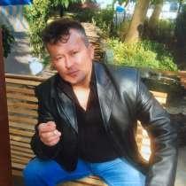 Ищу женщину для постоянства все раскажу по телефону, в Москве