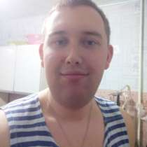 Александр, 26 лет, хочет познакомиться – Александр, 26 лет, хочет познакомиться, в Уфе