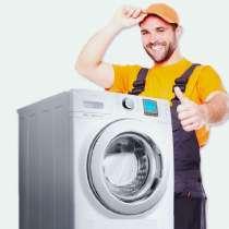 Ремонт стиральных машин. Частный мастер, в г.Санкт-Петербург