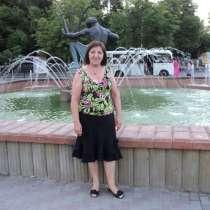 Valentina, 69 лет, хочет найти новых друзей, в Краснодаре
